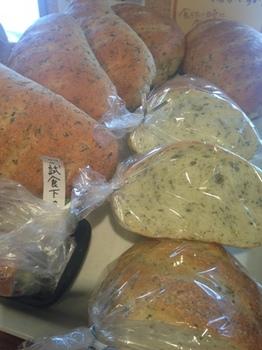 天然酵母の小松菜パン.JPG