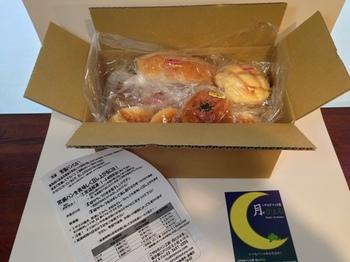2000円箱ブログ.JPG