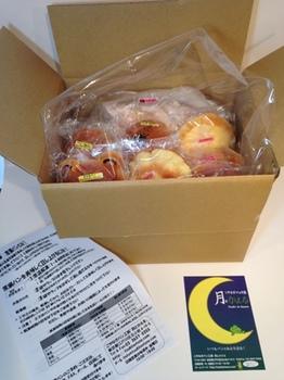 3000円箱ブログ.JPG